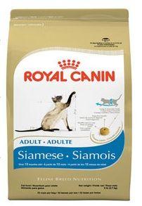 Free Sample Royal Canin Cat Food Cat Food Royal Canin Cats