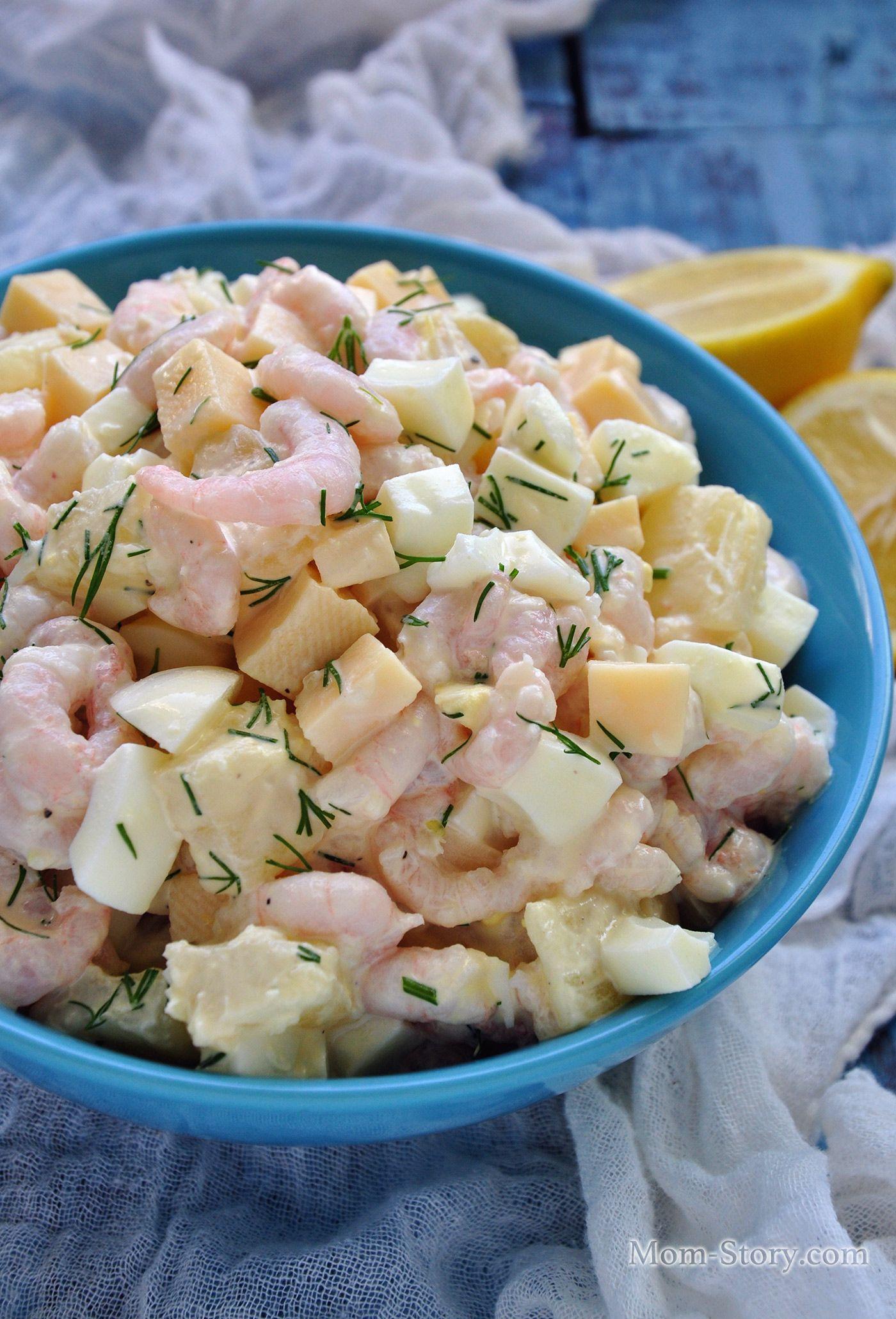 Салат с креветками ананасом яблоком