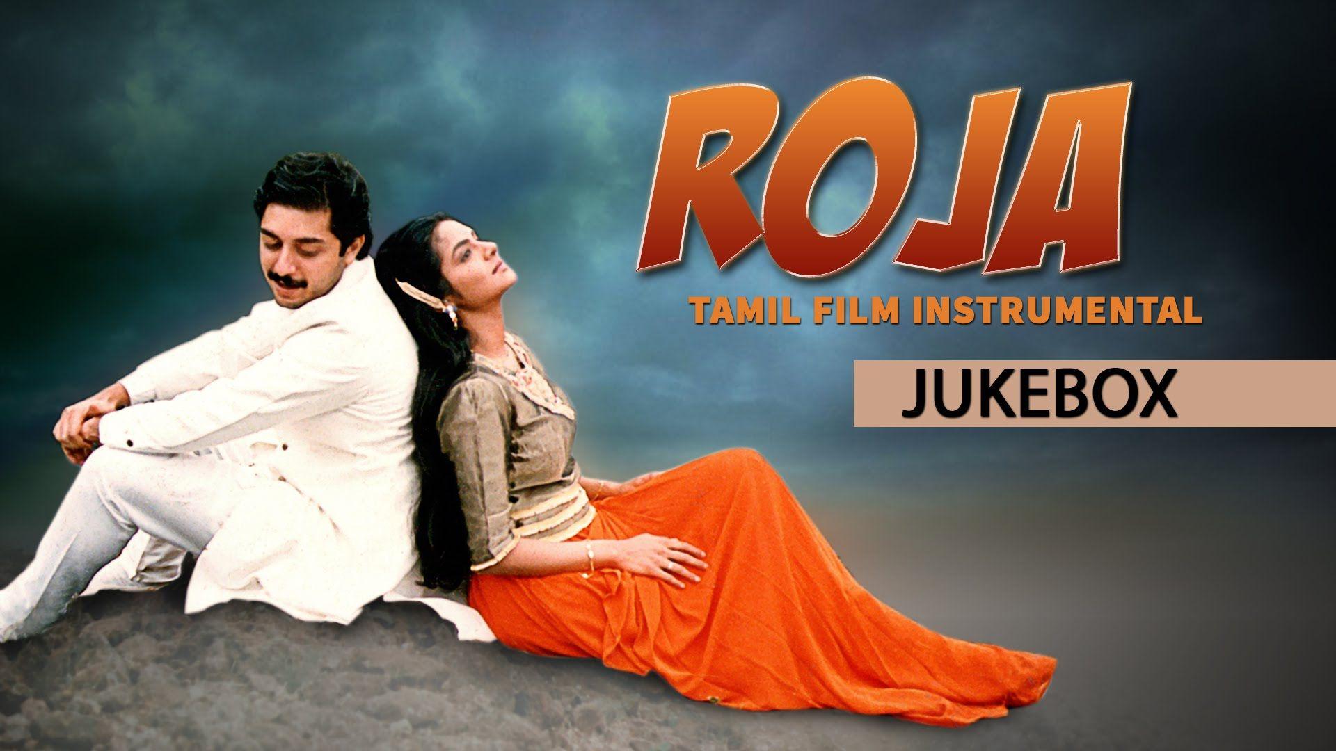 Roja Movie Tamil Film Instrumental Jukebox Arvindswamy Madhubala Movies Jukebox Film