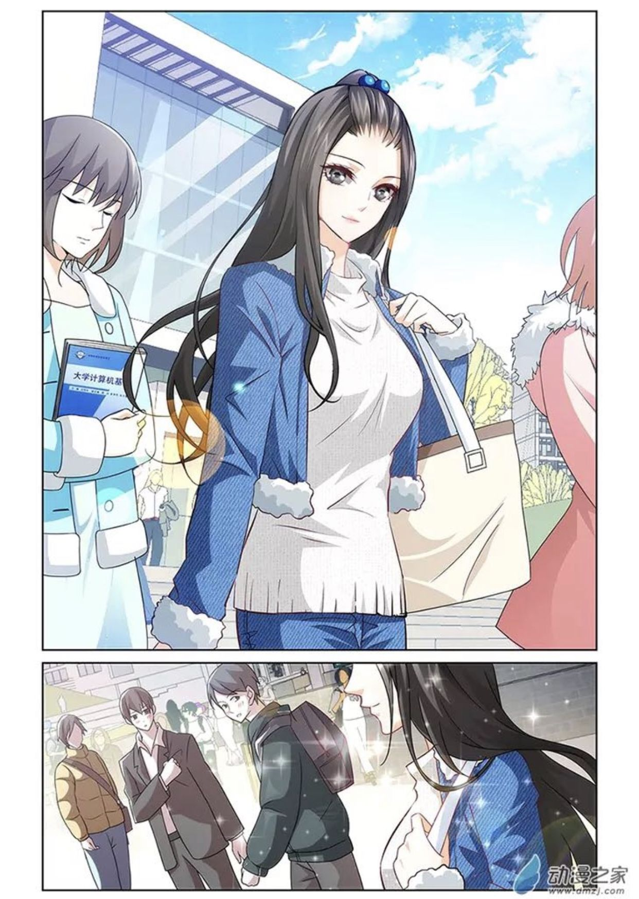Pin by Animemangaluver on Love o2o aka Just One Smile is