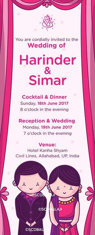 Indian Wedding Reception Invitation Card Illustration And Design By