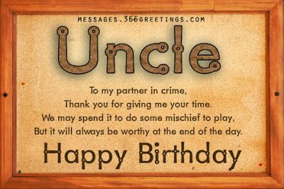 Birthday Cards Uncle ~ Funny birthday wishes for uncle from nephew birthday wishes for