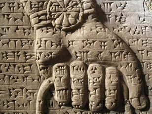 9 Things You May Not Know About the Ancient Sumerians
