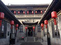 Đèn lồng đỏ treo cao – Wikipedia tiếng Việt