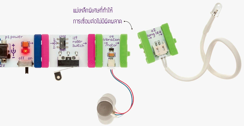 Littlebit Kit Can Help To Create Innovative Things Make Something Littlebits Fun Way For Kids Build Circuits And They Botnlifecom Littlebitkit Littlebitbasekit Littlebitpremiumkit