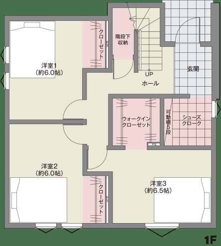 4 4の1f見取り図 Casa Sky 屋上庭園のある家 With Casa 間取り図