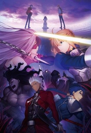 1st Fate Stay Night Heaven S Feel Film S Trailer Previews Aimer S