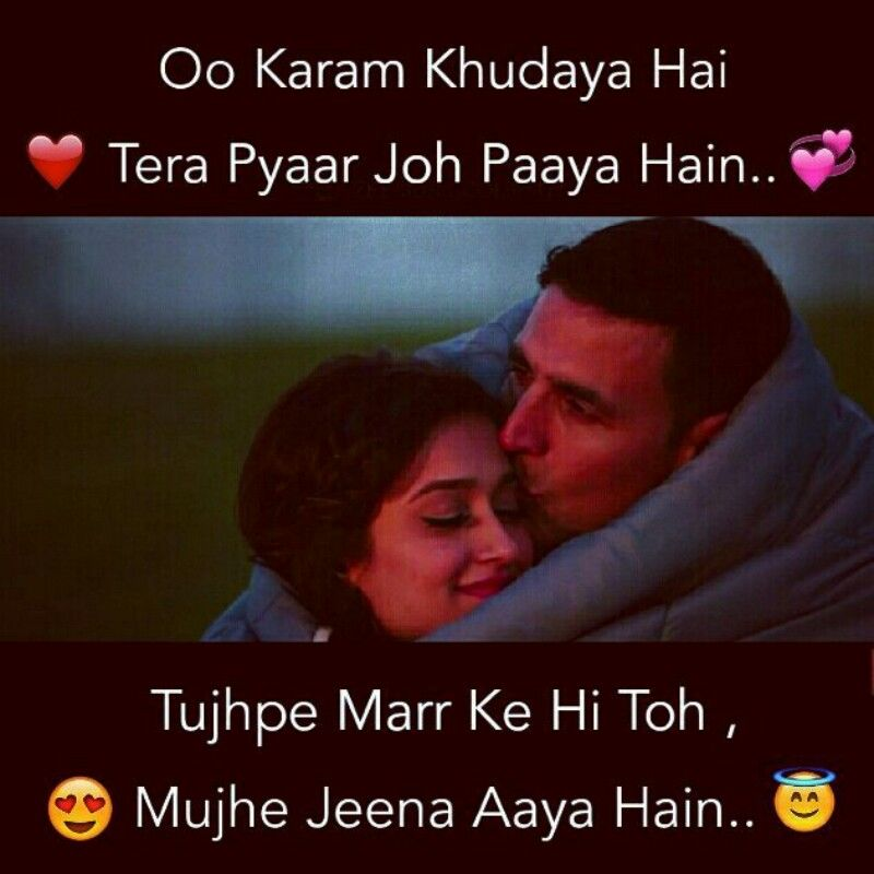 The Song Is Fav Fr All In My Friends Shayari Pinterest