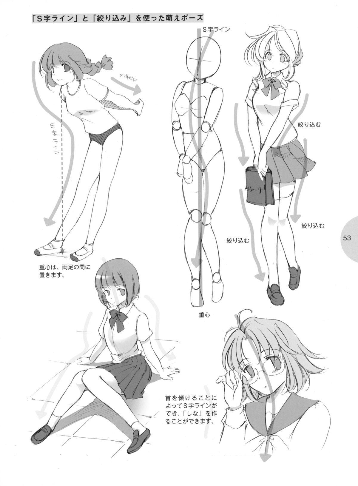 Pin oleh lapis tan di comic howto Gambar manga, Cara