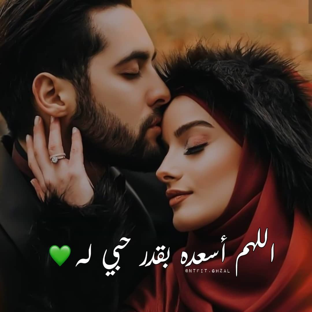 2 507 Gilla Markeringar 91 Kommentarer نتفة غزل Ntfit Ghzal Pa Instagram Love Smile Quotes Beautiful Arabic Words Romance And Love