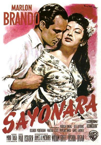 Sayonara 1957 Marlon Brando Ricardo Montalban Patricia Owens James Garner Red Buttons Miyoshi Classic Movie Posters Film Posters Vintage Marlon Brando