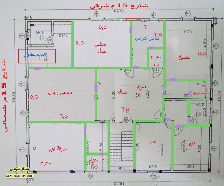 هذا المخطط بين يديكم فأفيدوني جزاكم الله خيرا فتح شقتين على بعض منتديات شبكة المهندس How To Plan House Plans Floor Plans