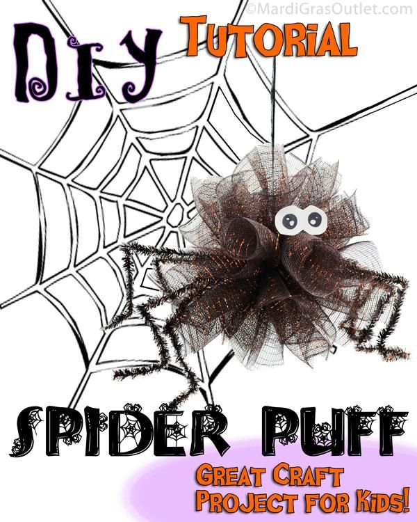 DIY Halloween Decor DIY Halloween Crafts  DIY Halloween Spider Puff - large halloween decorations