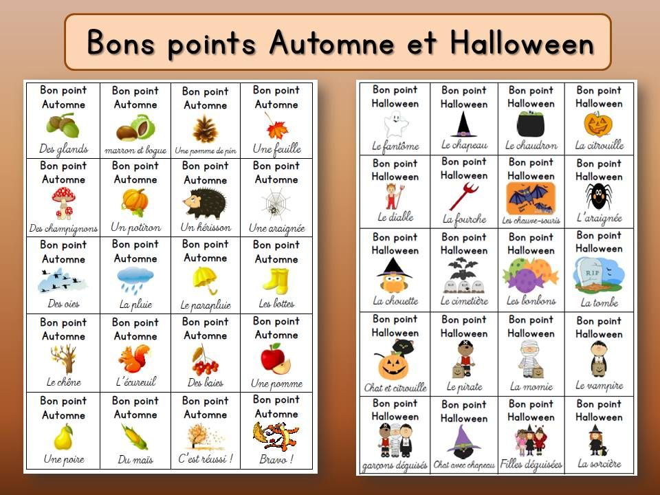 Mes Bons Points Automne Et Halloween Bon Point Bon Point A Imprimer Bon Point Ecole