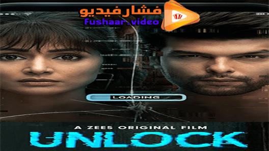 مشاهدة فيلم Unlock 2020 مترجم Movies Film Movie Posters