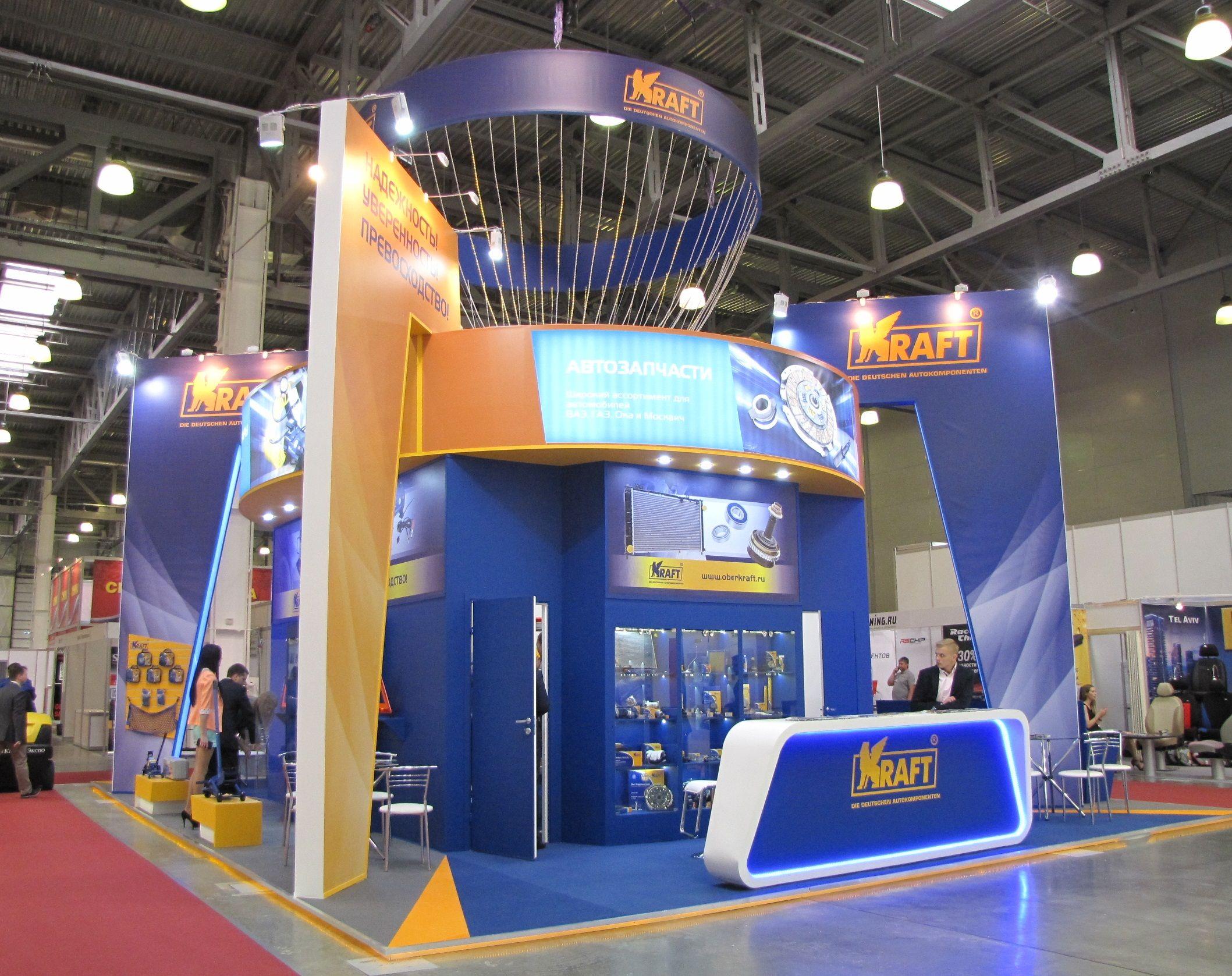 Expo Exhibition Stands Zone : Interauto moscow  crocus expo