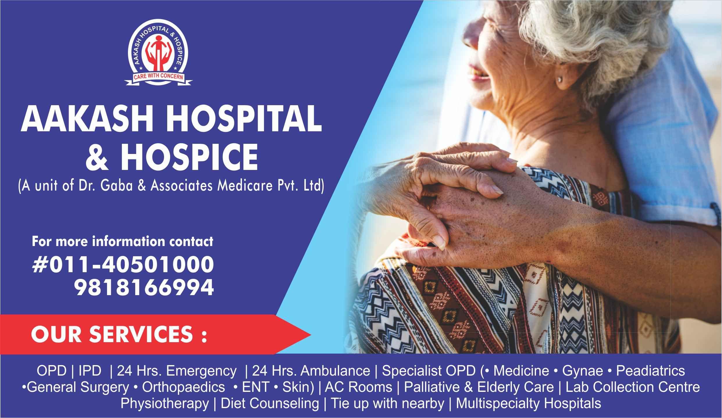 Pin On Aakash Hospital Blog