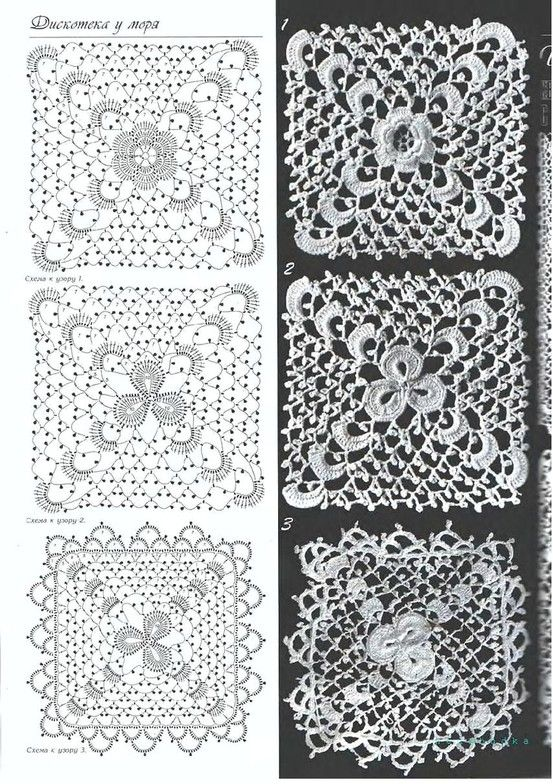lacy version of the granny flower square! | Square Motif | Pinterest ...