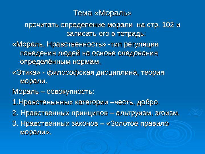 Татарский язык 8 класс хайдарова страница 80 урок 52 53 гдз