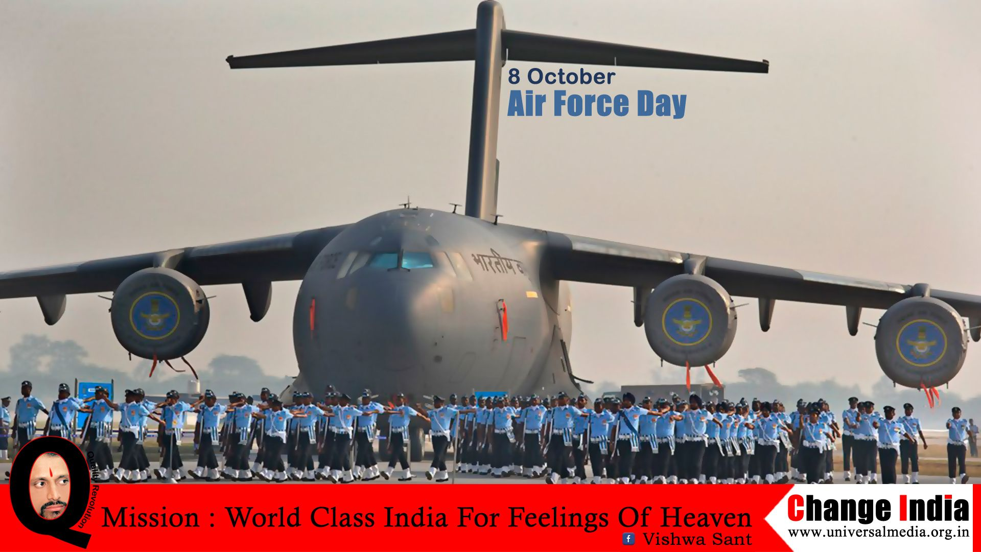 Pin by Universal Media on Festivals Indian air force