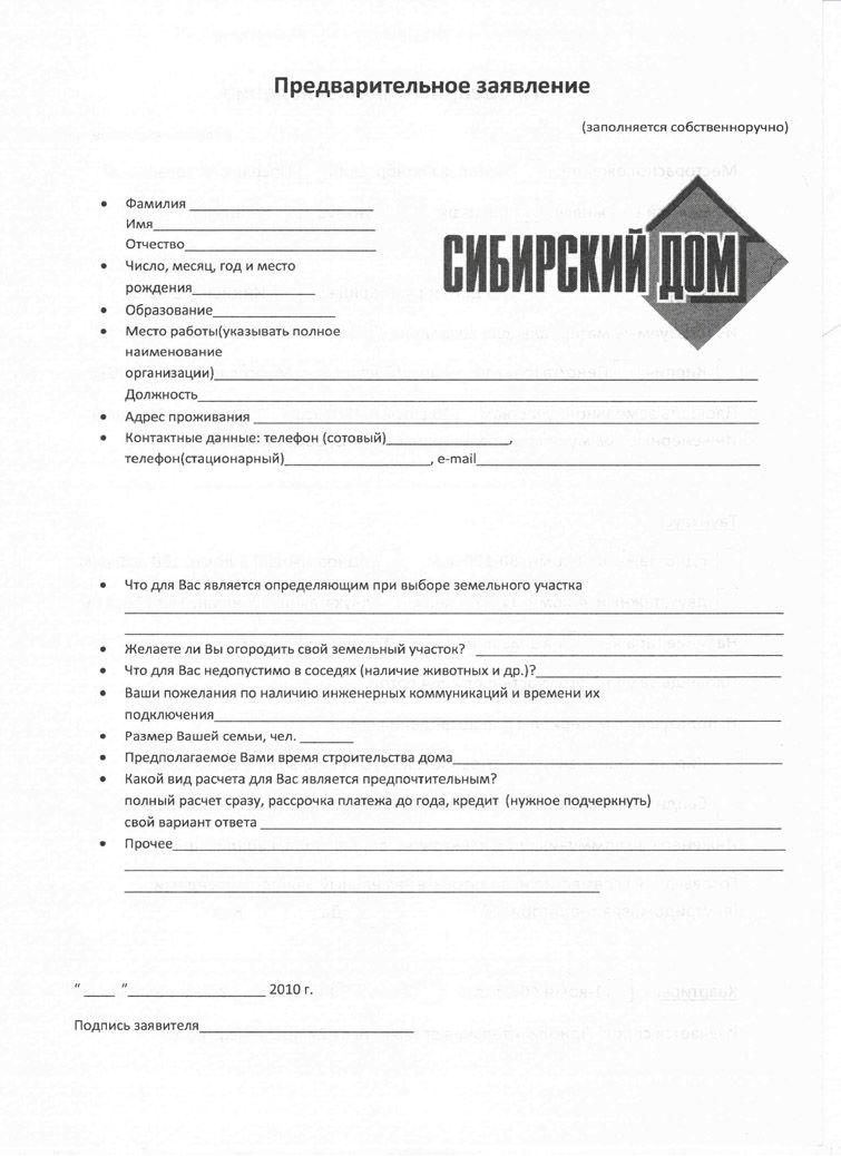 Русский язык 2 класс учебник ответы р.п.канакина в.г горецкий