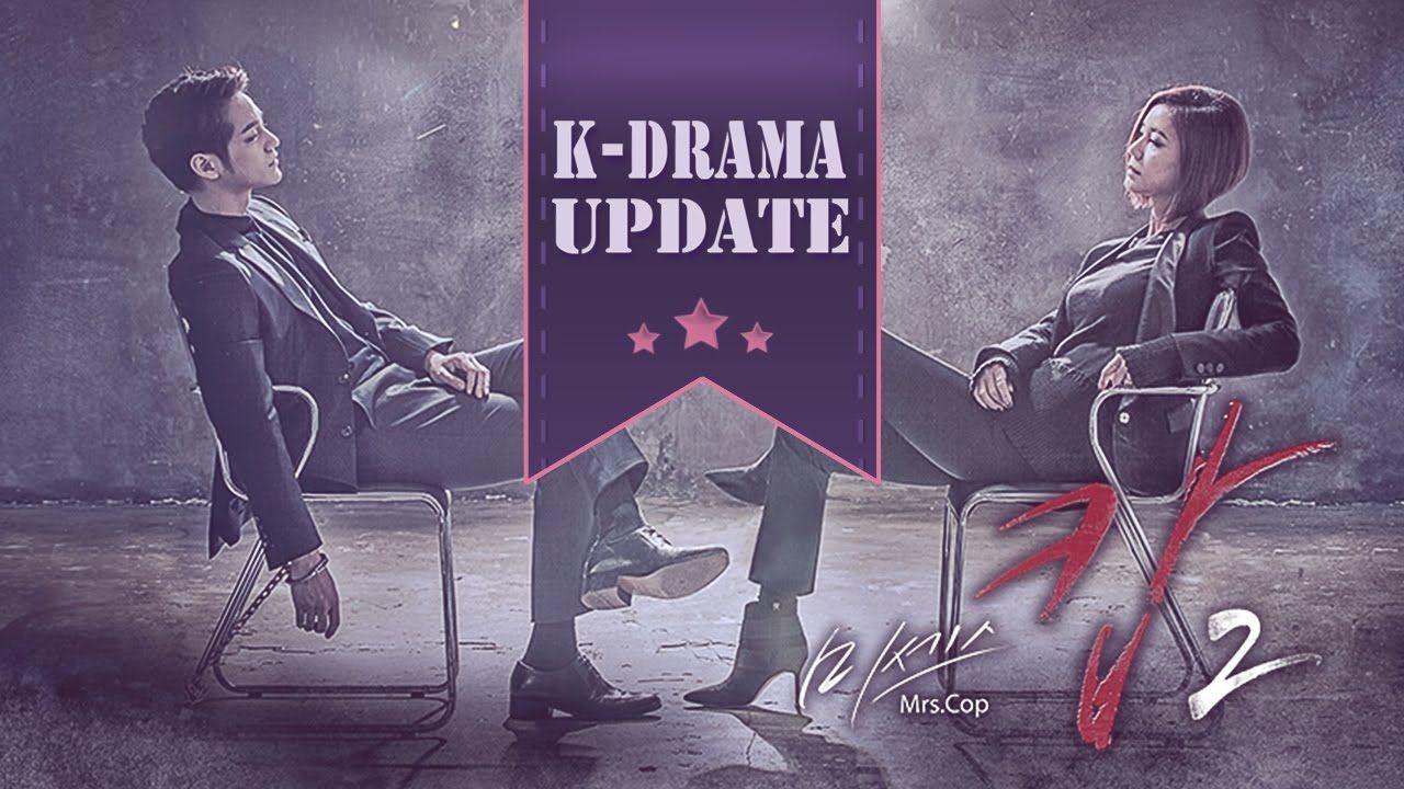 K-Drama UPDATE - Mrs. Cop 2 - new (hot) Korean Drama (kdrama) from March 2016 - 미세스 캅 2 (SBS) Kim Sung-ryung  Kim Min-jong  Im Seul-ong / Seulong [2AM] Son Dam-bi  Kim Bum  Kim Hee-chan Lee Joon-hyuk  Choi Jin-ho  Jang Hyeon-seong   Yoon Joo-sang  Lee Hyo-je  Lee Mi-do