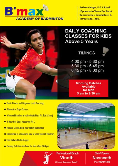 Exclusive Brochure Designed For B Max Academy Of Badminton By 123coimbatore Team Http Www We Web Design Websites Portfolio Web Design Online Web Design