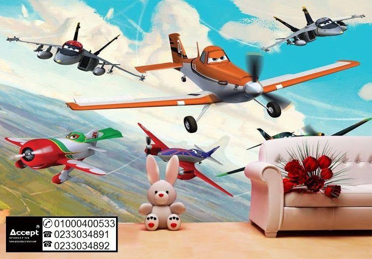 ورق حائط ثلاثي الابعاد لغرف الاطفال صور Google Kids Room Wallpaper Photo Collage Wallpaper
