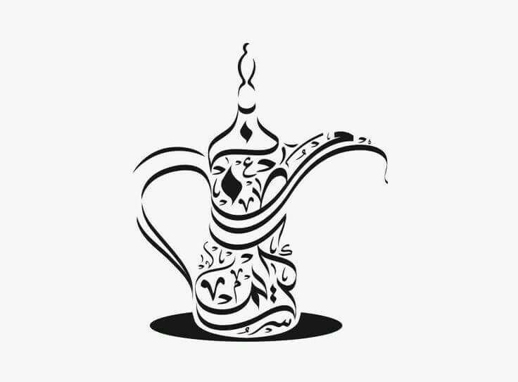 Pin de Nur Sema Kayya Cansoy en Çizim | Pinterest | Logotipos