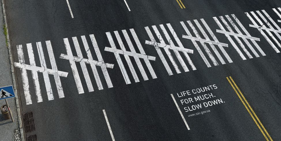 Road Safety Program  Inspired Design    Guerrilla