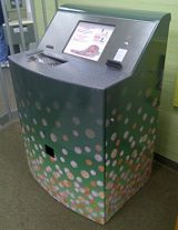 A Coinstar machine we wrapped. A small but complex job, completed quickly and exactly as specified. Call us to learn more: 1-855-226-9219.