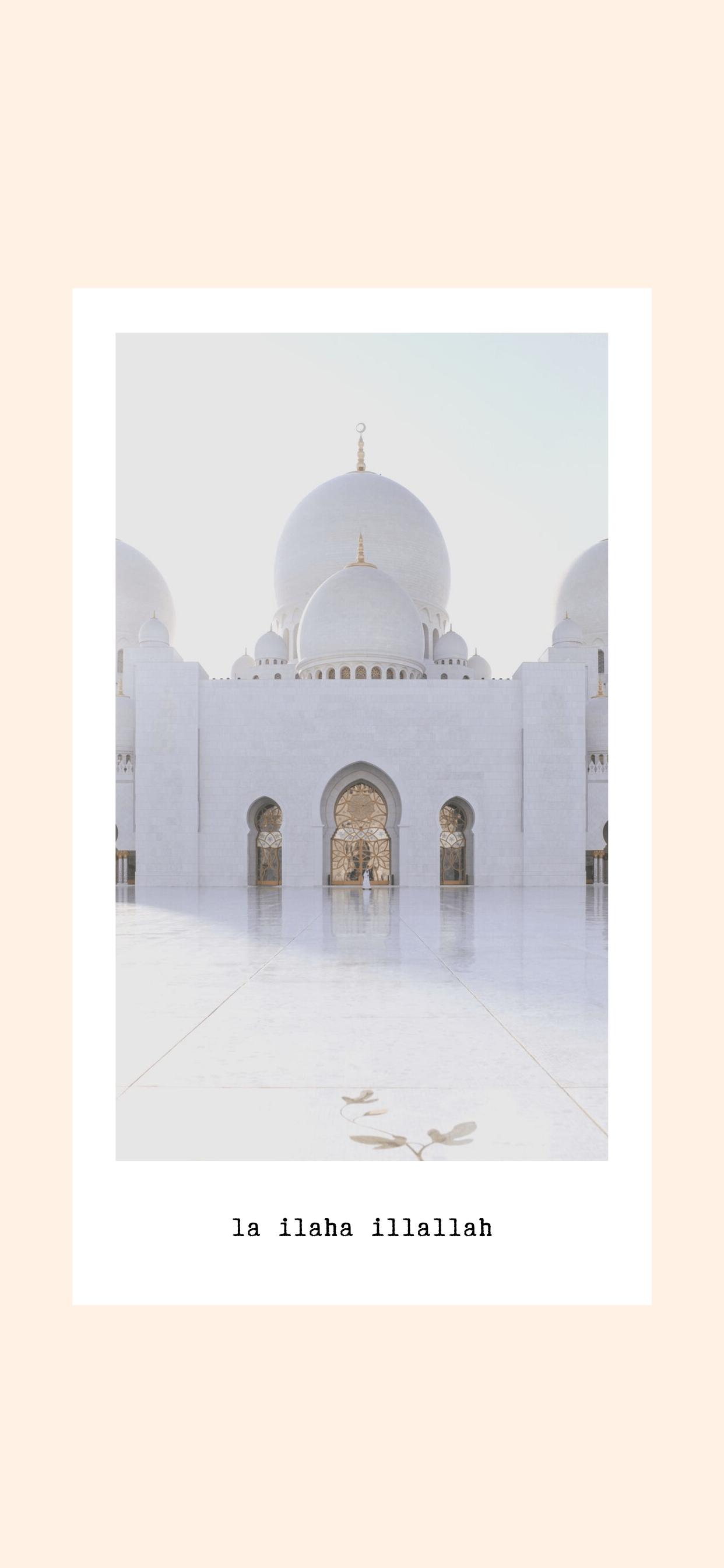 12 Iman Boosting Islamic Phone Wallpapers To Download Free | Katie To Khadijah