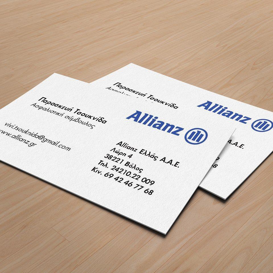 Allianz business cards | Graphic design | Pinterest | Business cards