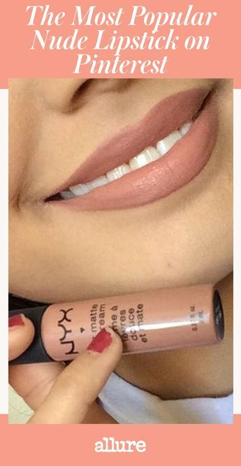 Photo of The Most Popular Nude Lipstick on Pinterest