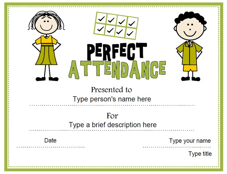 Education Certificate  Perfect Attendance Award