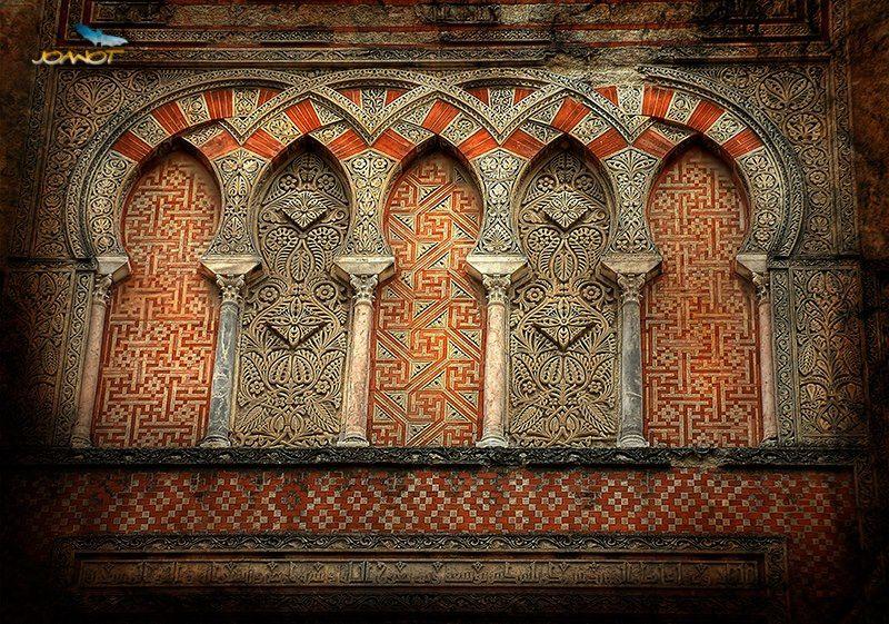 258 - Cordoba Mosque