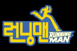 Running Man Logo Google Search Running Man Logo Running Man Running Man Korean