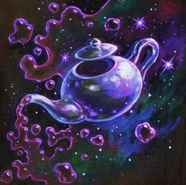 Доброе утро вселенная картинки
