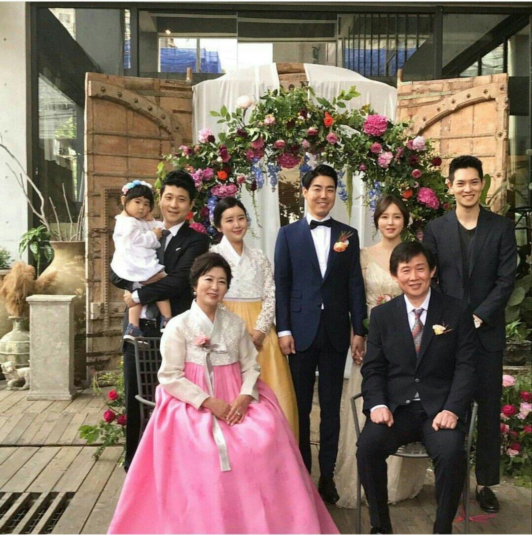 Lee Jong Hyun Sister S Wedding