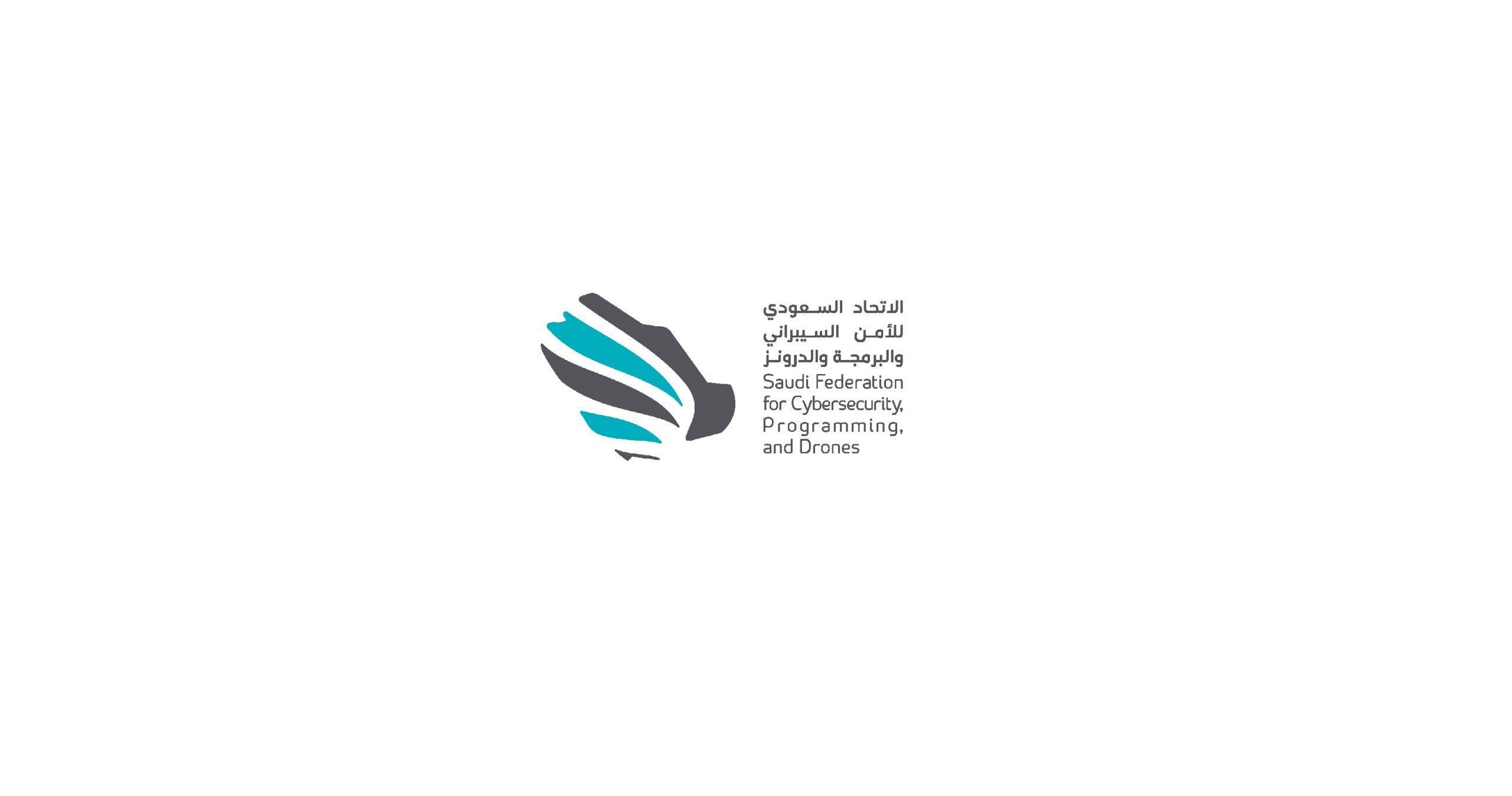 الاتحاد السعودي للأمن السيبراني والبرمجة والدرونز توفر وظائف شاغرة للعمل بمدينة الرياض بمسمى مط