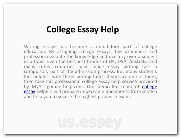 ApplyTexas: Help for Essay Topic C