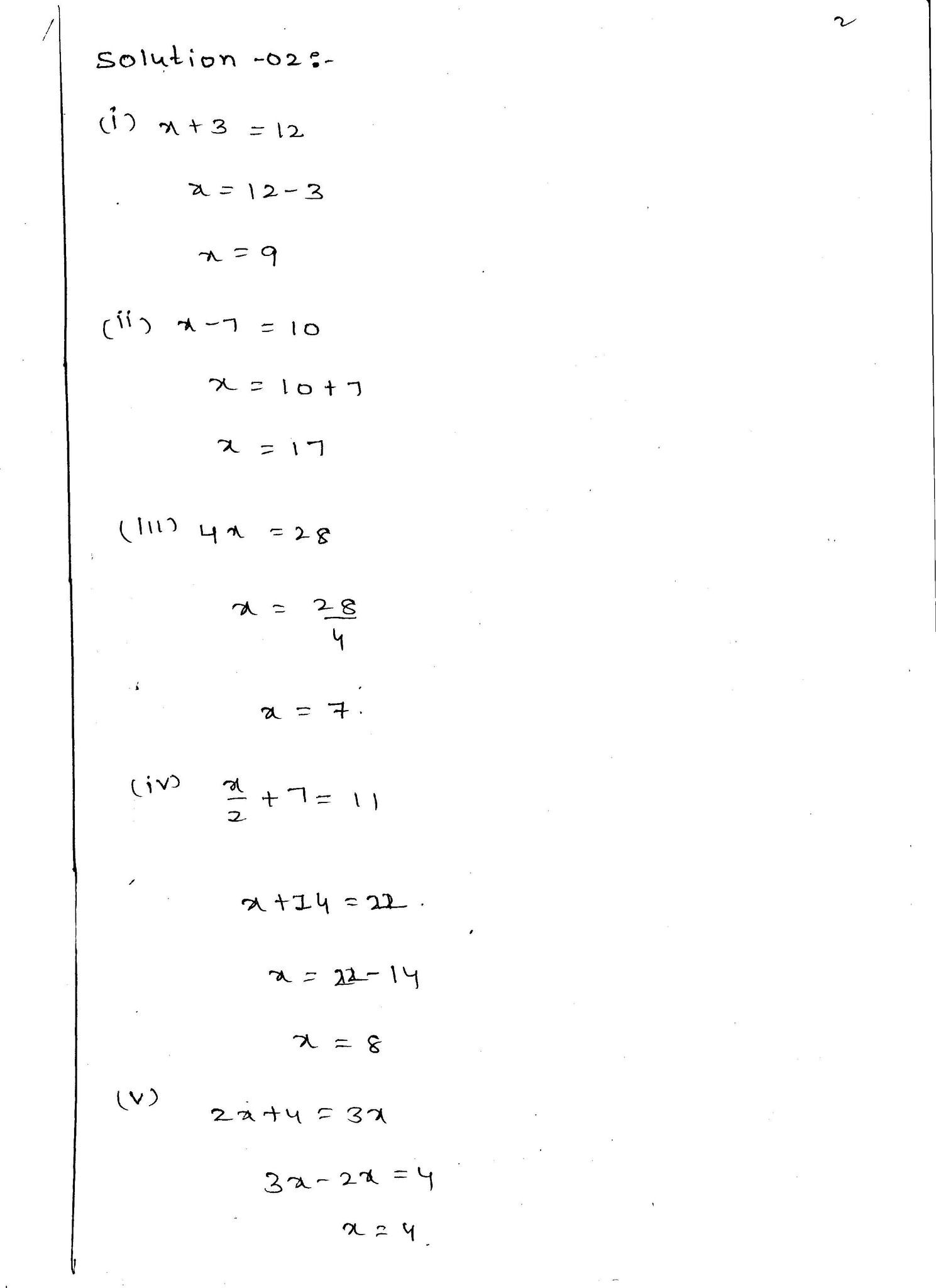 Class 7 Rd Sharma Solutions Maths Chapter 8 Linear