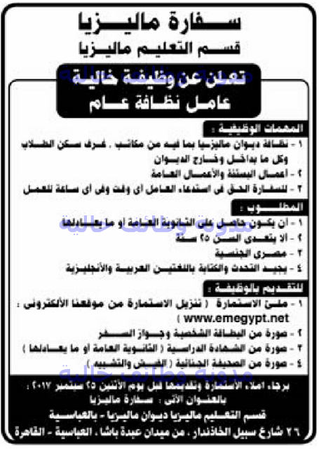 Pin By احمد العبد On وظائف Blog Posts Blog Mobile Boarding Pass