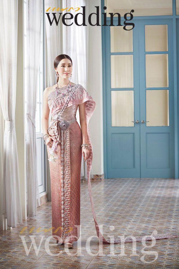 Thai traditional wedding dress ชุดไทย #pimprapa | Asian Tradition ...
