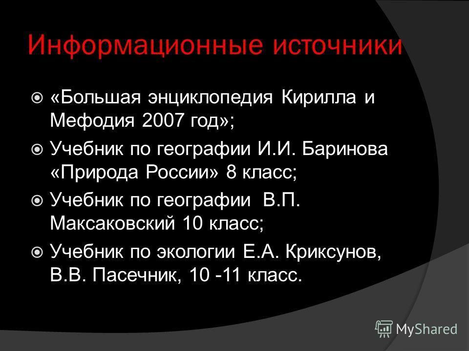 гдз ашурова с. д.