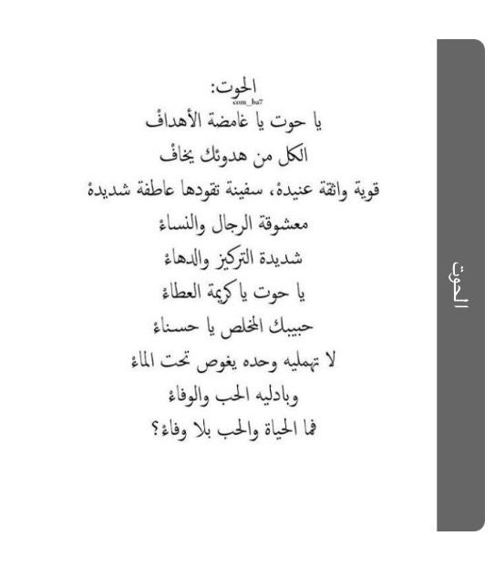 Pin By Love Korea On كتب تنميه الذات Magic Words Arabic Words Words