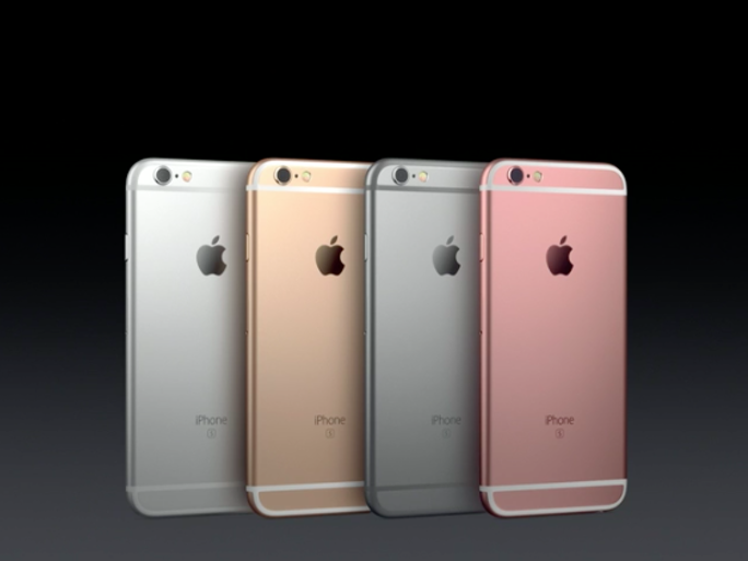 The IPhone 6S Comes In Rose Gold