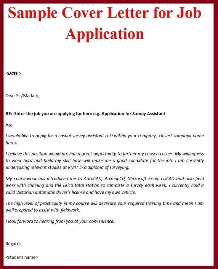 How to write an excellent cover letter in 2020 cover