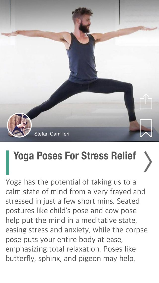 Calm Yourself With These 13 Yin Inspired Yoga Poses Yoga Poses Stress Relief Yoga