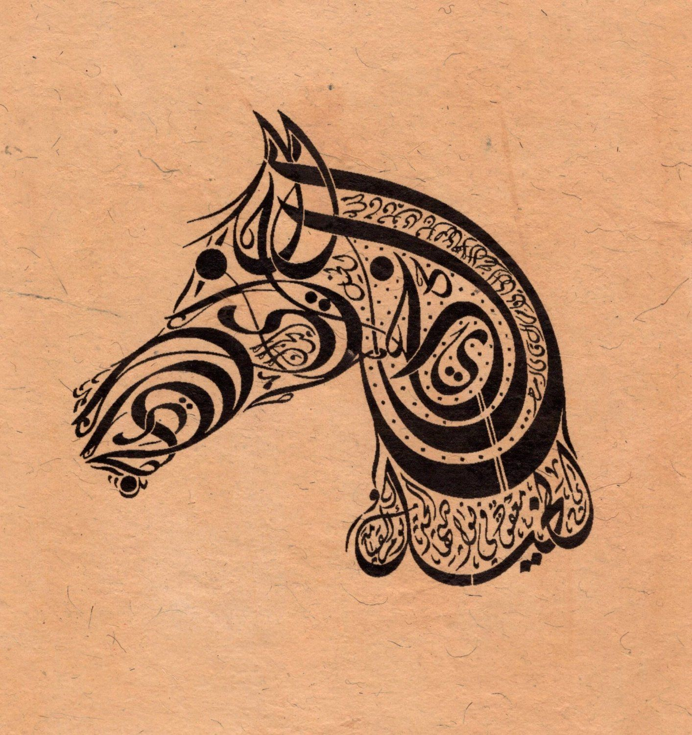 Pin by Yassi G on Persian & Arabic calligraphy | Pinterest ...